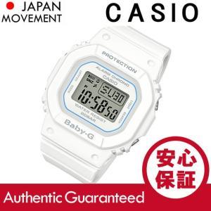 CASIO BABY-G カシオ ベビーG BGD-560-7/BGD560-7 デジタル ホワイト レディース 腕時計|goody-online