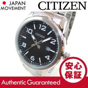 CITIZEN(シチズン) BI1028-55E メタルベルト シルバー ブラックダイアル メンズウォッチ チープシチズン チプシチ 腕時計 【あすつく】|goody-online