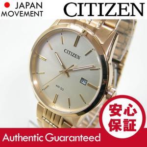 CITIZEN(シチズン) BI5003-54P メタルベルト ゴールド メンズウォッチ チープシチズン チプシチ 腕時計【あすつく】|goody-online