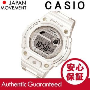 CASIO BABY-G カシオ ベビーG BLX-100-7/BLX100-7 G-LIDE/Gライド デジタル ホワイト レディース 腕時計|goody-online