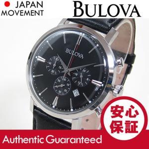 BULOVA ブローバ 96B262 AEROJET/エアロジェット クロノグラフ ブラック/シルバー レザーベルト メンズ 腕時計 【あすつく】|goody-online