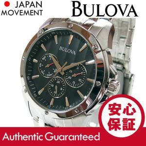BULOVA (ブローバ) 96C107 インダイアルカレンダー ブラック×シルバー メタルベルト メンズウォッチ 腕時計 【あすつく】|goody-online