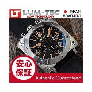【世界限定ウォッチ】 LUM-TEC (ルミテック) A18 BULL42 クロノグラフ 日本製 SII VK67 Mecha クォーツ ミリタリー 腕時計|goody-online