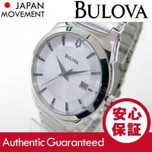 BULOVA (ブローバ) 96A143 ホワイトダイアル メタルベルト メンズウォッチ 腕時計 (IA) 【あすつく】|goody-online