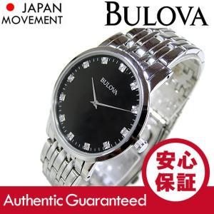 【シチズンの傘下】BULOVA (ブローバ) 96D106 ダイアモンド装飾ダイアル メタルベルト メンズウォッチ 腕時計 (IA) 【あすつく】|goody-online