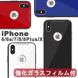 スマホケース アイフォン iPhone10/X/8/8plus/7/6/6S用  強化ガラス シリコン 強化ガラス液晶保護フィルム付き goody-online