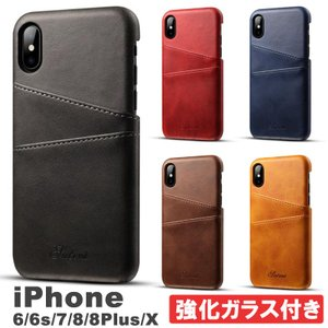 スマホケース アイフォン iPhoneX/8/8plus/7/6S/6用 PUレザーケース カード入れ付き goody-online