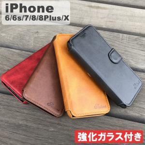スマホケース アイフォン iPhoneX/8/8plus/7/6S/6用 PUレザーケース カード入れ付き マグネット goody-online