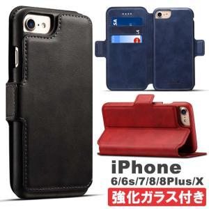 スマホケース アイフォン iPhoneX/8/8plus/7/6S/6用 手帳型 PUレザーケース カード入れ付き マグネット goody-online