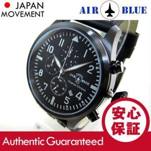 AIR BLUE/エアブルー by DEEP BLUE パイロットウォッチ CHARLIEコレクション クロノグラフ スイス製クォーツ 44MMケース PVD CHARLIE-CHPVD 腕時計【あすつく】|goody-online