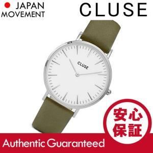 CLUSE LA BOHEME(クルース ラ ボエーム) CL18227 レザーベルト シルバー オリーブグリーン レディースウォッチ 腕時計|goody-online