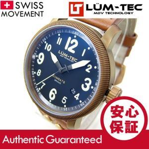 【限定生産】 LUM-TEC (ルミテック) Combat B18 Bronze コンバット ブロンズ 自動巻き Miyota 9015 ブラウン ミリタリー 腕時計|goody-online