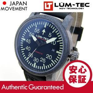 【★限定生産★送料無料・正規一年保証】 LUM-TEC (ルミテック) コンバット COMBAT B24 Carbon 自動巻き カーボン Miyota 9015ムーブメント ミリタリー 腕時計|goody-online