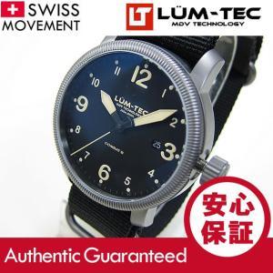 【★150本限定生産★】 LUM-TEC (ルミテック) COMBAT B32 コンバット スイス製 Ronda 515 クォーツ ムーブメント採用 ミリタリー 腕時計 【あすつく】|goody-online