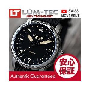 【★150本限定生産★正規一年保証】 LUM-TEC (ルミテック) COMBAT B34 24H コンバット スイス製 Ronda 515 クォーツ ムーブメント採用 ミリタリー 腕時計|goody-online