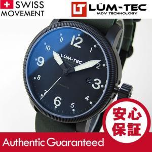 【世界限定ウォッチ】 LUM-TEC (ルミテック) Combat B36 スイス製 Ronda 515ムーブメント PVD ミリタリー 腕時計 【あすつく】|goody-online
