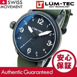 【正規品】 LUM-TEC (ルミテック) Combat B36 逆リューズ スイス製 515ムーブメント PVD ミリタリー 腕時計 【あすつく】|goody-online