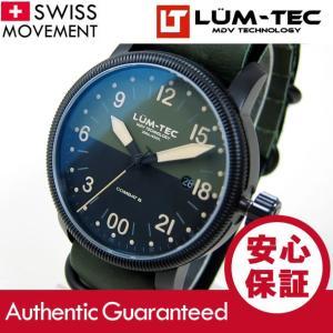 LUM-TEC (ルミテック) Combat B37 24時間表示 クォーツ スイス製 Ronda 515.24Hムーブメント PVDハードコート ミリタリー 腕時計|goody-online