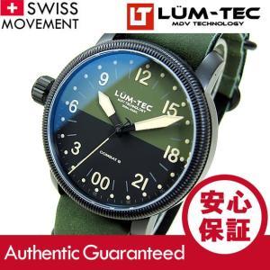 【正規品】 LUM-TEC (ルミテック) Combat B37 24時間表示 逆リューズ スイス製 Ronda 515.24Hムーブメント PVDハードコート ミリタリー 腕時計 【あすつく】|goody-online