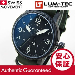 LUM-TEC (ルミテック) Combat B38 GMT クォーツ スイス製 Ronda 515.24Hムーブメント PVDハードコート ミリタリー 腕時計 【あすつく】|goody-online