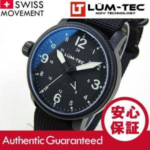 【正規品】 LUM-TEC (ルミテック) Combat B38 GMT 逆リューズ スイス製 Ronda 515ムーブメント PVDハードコート ミリタリー 腕時計 【あすつく】|goody-online