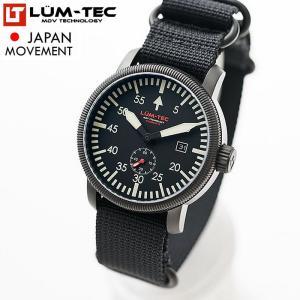 LUM-TEC ルミテック COMBAT B40 コンバット 43mm 日本製MIYOTA OT45ムーブメント採用 メンズ 腕時計|goody-online
