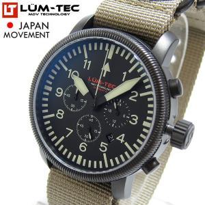 LUM-TEC ルミテック COMBAT B42 コンバット クロノグラフ 43mm MIYOTA OS20ムーブメント採用 メンズ 腕時計 【あすつく】|goody-online