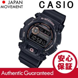 CASIO G-SHOCK カシオ Gショック DW-9052GBX-1A4/DW9052GBX-1A4 デジタル ブラック/ゴールド メンズ 腕時計|goody-online