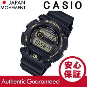 CASIO G-SHOCK カシオ Gショック DW-9052GBX-1A9/DW9052GBX-1A9 デジタル ブラック/ゴールド メンズ 腕時計|goody-online