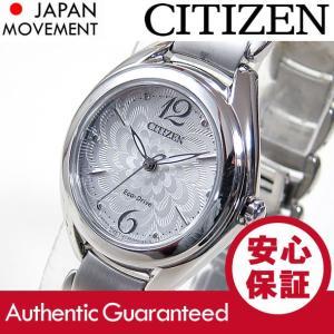 CITIZEN シチズン FE2070-84A Eco-Drive エコドライブ Silhouette/シルエット シルバー メタルベルト レディース 腕時計 【あすつく】|goody-online