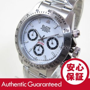 【正規品】 ELGIN (エルジン) FK1059N-SL クロノグラフ ダイバーズモデル 20気圧防水 メンズウォッチ 腕時計 【あすつく】|goody-online