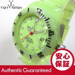 ToyWatch (トイウォッチ) FLD03YL FLUO ダイバーズスタイル 樹脂ベルト ライトグリーン レディースウォッチ 腕時計 【あすつく】|goody-online