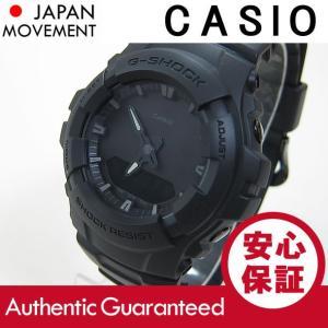 CASIO G-SHOCK(カシオ Gショック) G-100BB-1A/G100BB-1A ベーシック アナデジコンビ オールブラック メンズウォッチ 腕時計 【あすつく】|goody-online