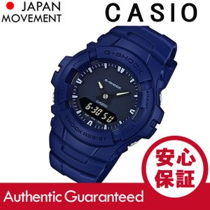 CASIO G-SHOCK カシオ Gショック G-100CU-2A/G100CU-2A アナデジ ブルー メンズ 腕時計|goody-online