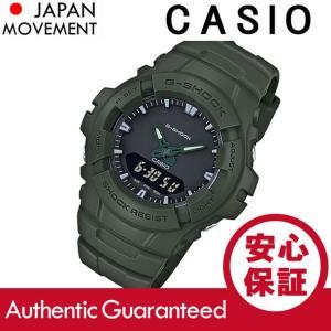 CASIO G-SHOCK カシオ Gショック G-100CU-3A/G100CU-3A アナデジ グリーン メンズ 腕時計|goody-online