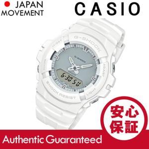 CASIO G-SHOCK カシオ Gショック G-100CU-7A/G100CU-7A アナデジ ホワイト メンズ 腕時計|goody-online