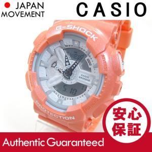 CASIO G-SHOCK(カシオ Gショック) GA-110SG-4A/GA110SG-4A Mat Metallic アナデジコンビ 速度計測 オレンジ 腕時計【あすつく】|goody-online