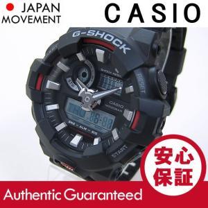 CASIO G-SHOCK(カシオ Gショック) GA-700-1A/GA700-1A ベーシック アナデジコンビ ブラック スーパーイルミネーター メンズウォッチ 腕時計|goody-online