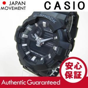 CASIO G-SHOCK(カシオ Gショック) GA-700-1B/GA700-1B ベーシック アナデジコンビ ブラック スーパーイルミネーター メンズウォッチ 腕時計 【あすつく】|goody-online