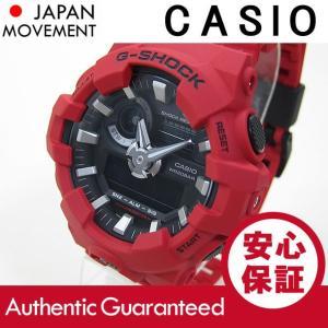 CASIO G-SHOCK(カシオ Gショック) GA-700-4A/GA700-4A ベーシック アナデジコンビ レッド スーパーイルミネーター メンズウォッチ 腕時計 【あすつく】|goody-online
