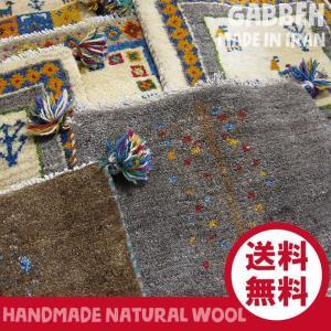 ギャッベ ギャベ ペルシャ絨毯 40ミニサイズ 天然ウール カーペット マット ラグ 座布団 椅子用|goody-online