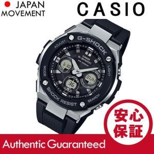 CASIO G-SHOCK カシオ Gショック GST-S300-1A/GSTS300-1A G-STEEL/Gスチール タフソーラー アナデジ ブラック/シルバー メンズ 腕時計 goody-online