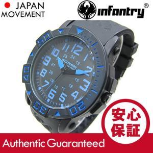 INFANTRY(インファントリー) IF-006-BL ブルーインデックス ラバーベルト ミリタリーウォッチ/メンズウォッチ 腕時計 goody-online