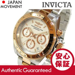INVICTA インビクタ 17030 Speedway クロノグラフ メタルバンド ダイバーズウォッチ メンズ 腕時計 【あすつく】|goody-online