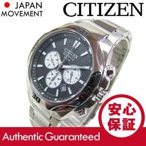 CITIZEN(シチズン) AN8020-51H クォーツ クロノグラフ メタルベルト ブラックダイアル メンズウォッチ 腕時計【あすつく】|goody-online