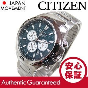 CITIZEN(シチズン) AN8020-51L クォーツ クロノグラフ メタルベルト ブルーダイアル メンズウォッチ 腕時計 【あすつく】|goody-online