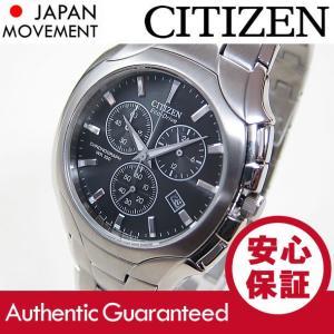 CITIZEN (シチズン) AT0880-50E Eco-Drive/エコドライブ クロノグラフ ブラックダイアル メタルベルト メンズウォッチ 腕時計 【あすつく】|goody-online
