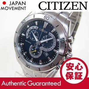 CITIZEN(シチズン) AT2070-59L Eco-Drive/エコドライブ クロノグラフ メタルベルト ブルーダイアル メンズウォッチ 腕時計【あすつく】|goody-online