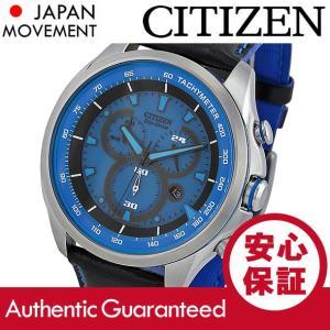 CITIZEN (シチズン) AT2180-00L Eco-Drive/エコドライブ クロノグラフ ブルーダイアル レザーベルト ブラック メンズウォッチ 腕時計|goody-online