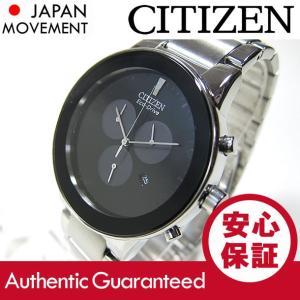 CITIZEN(シチズン) AT2240-51E Eco-Drive/エコドライブ クロノグラフ ブラック メタルベルト メンズウォッチ 腕時計 【あすつく】 goody-online